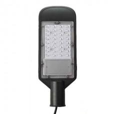 Светильник LED консольный SKYHIGH 30Вт код 40211