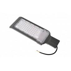 Светильник LED консольный SKYHIGH 50Вт код 40455
