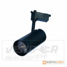 Светильник трековый Luce Intensa LI-30-01 30Вт 4200К черный