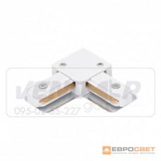 Соединитель шинопроводов трековых L-форма белый Евросвет