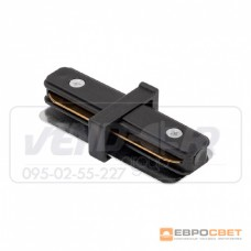 Соединитель шинопроводов трековых I-форма черный Евросвет