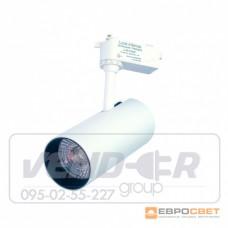 Светильник трековый Luce Intensa LI-30-01 30Вт 4200К белый