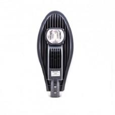 Светильник LED консольный ST-50-04 50Вт код 39107